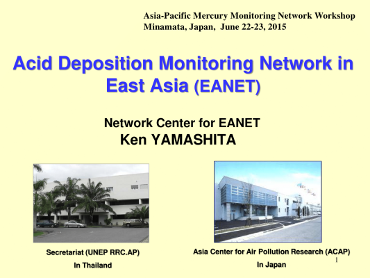 First page of Acid Deposition Monitoring Network in East Asia (EANET)