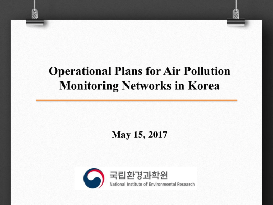 First page of Operational Plans for Air Pollution Monitoring Networks in Korea