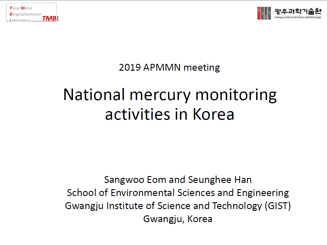 First page of National mercury monitoring activities in Korea