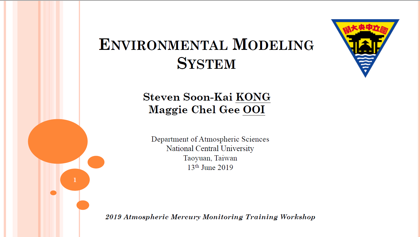 First page of Environmental Modeling System