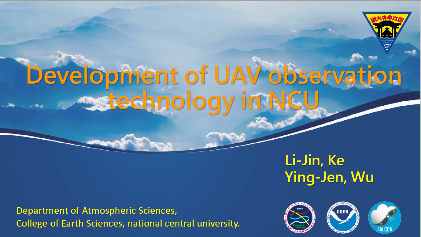 First page of Development of UAV observation technology in NCU
