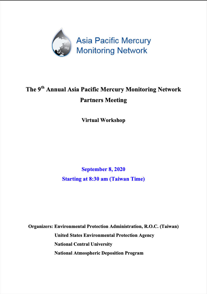 The Virtual 2020 workshop program book